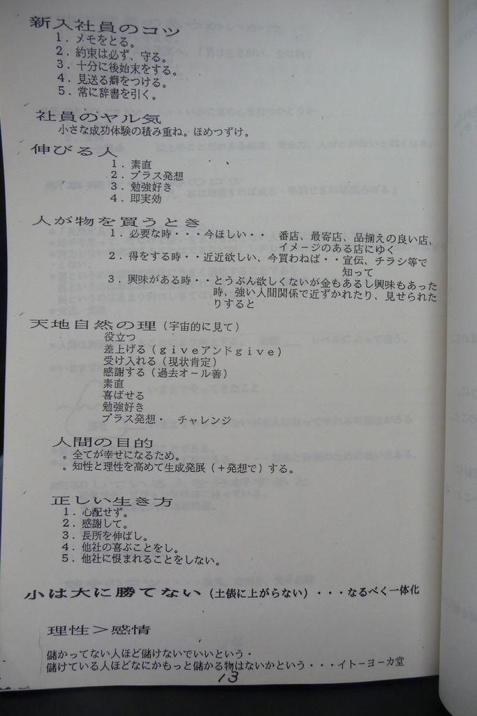P1150527