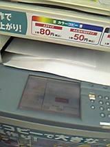 05-06-19_02-04.jpg
