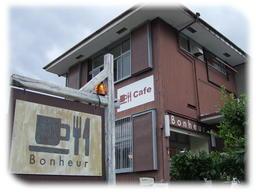 cafe Bonheur1
