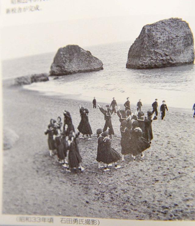 小浜フォークダンス