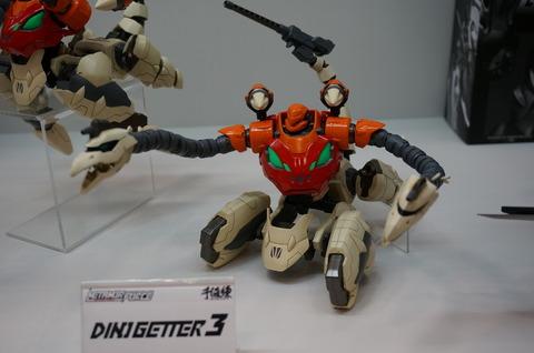 DSC07872