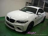 BMW M2 ボディコーティング施工