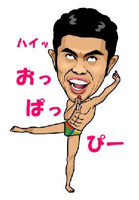 「小島よしお」の画像検索結果