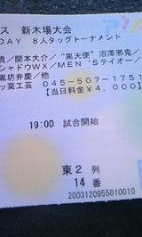 5e55ec79.jpg