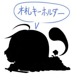 妖夢_シルエット