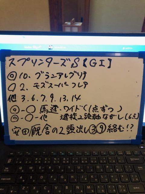 IMG_6303
