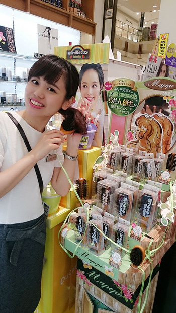 BeautyPlus_20160621210239_save