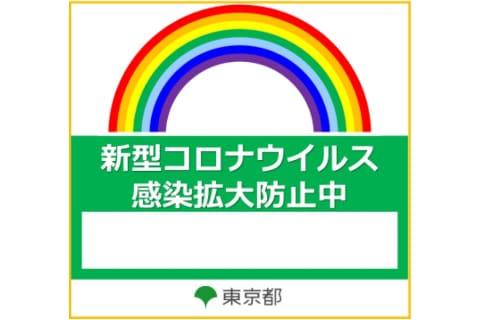tokyo01_s