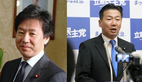 Minister_Azumi