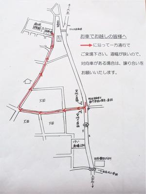 DSC04105