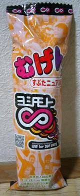 bcb1de51.JPG
