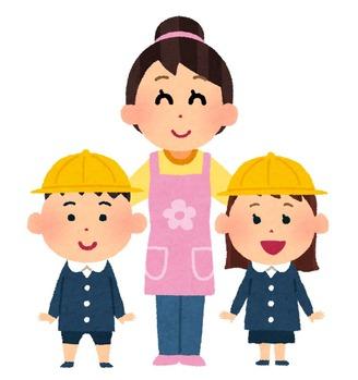 job_youchien_hoikushi_woman