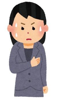 kinchou_woman