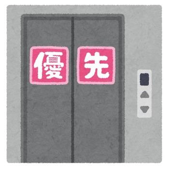 elevator_door_yusen