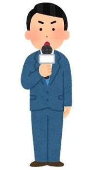 job_reporter_man_shinken