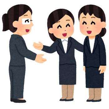 syoukai_business_woman