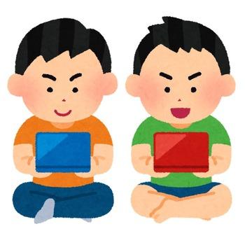 game_friends_keitai_boy_oritatami