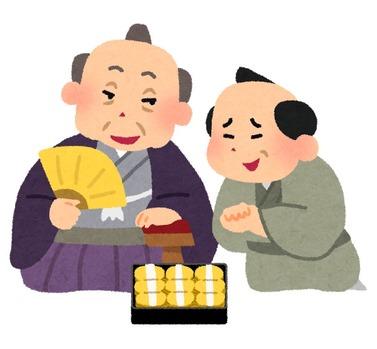 akudaikan_koban_money