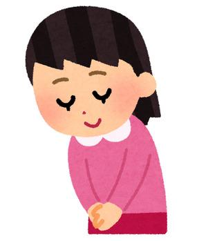 aisatsu_kodomo_girl