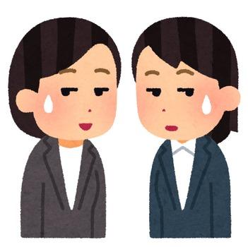 kimadui_businesswomen