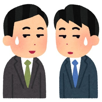 kimadui_businessmen