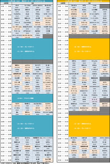 stage_schedule(1)-1のコピー