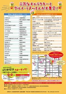 7C66151F-E3D3-4FB4-AC3F-E9719F859866