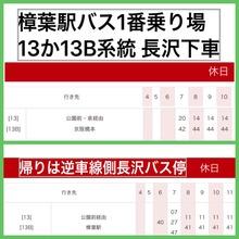 E7616C2F-55CF-438D-A13D-9DCDE3A42628