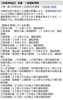 889FDB13-B72E-49F4-9E83-F26176EDED66