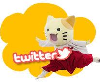 みっけの公式Twitter