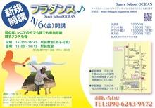 16E3D482-F6C5-4066-B101-494FD0273F91