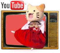 みっけの公式YouTube