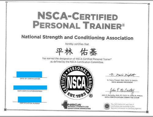 NSCA-CPT_平林佑基