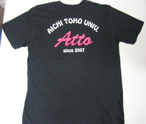 ATTO T-shirts2