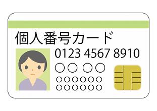 sozai_image_41739