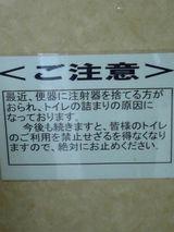20081107_1