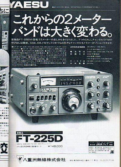 ys-FT225D_R