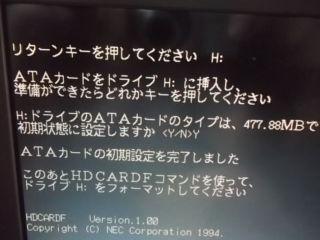 PC98-SD-512K(1)_R