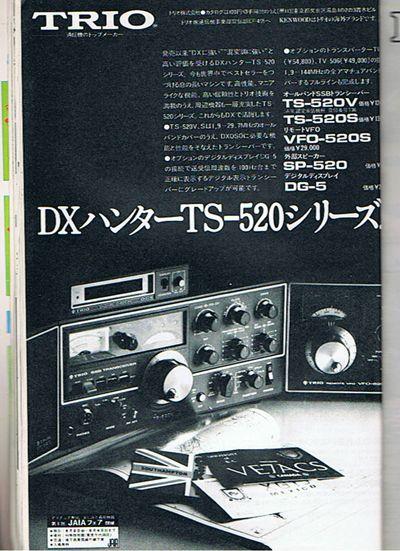 TR-TR520_R