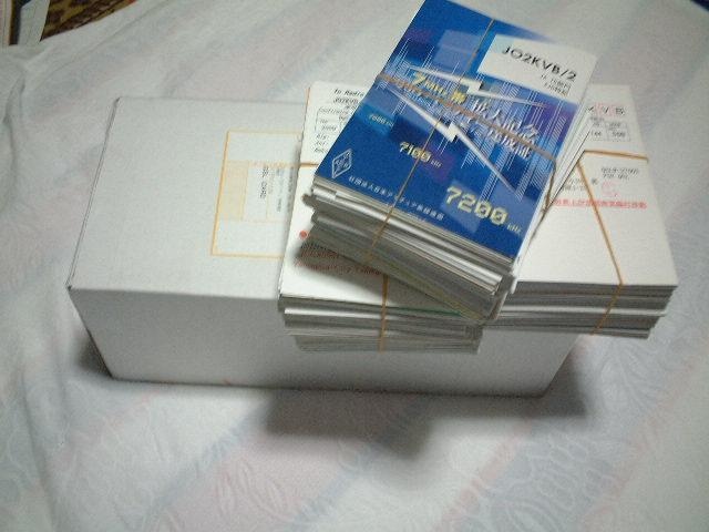 DSCF3928