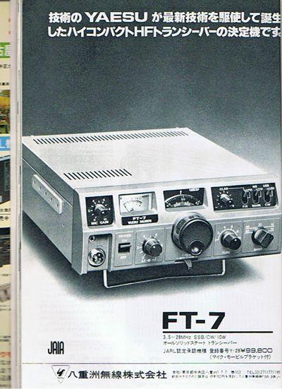 ys-FT-7_R