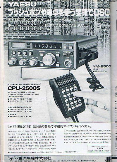 ys-cpu2500s_R