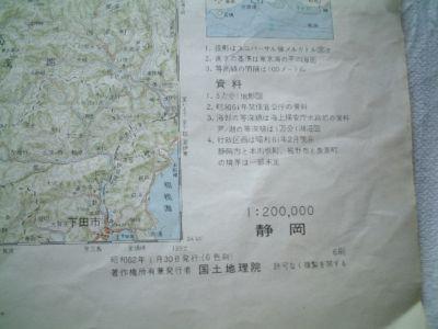地勢図 (1)_R