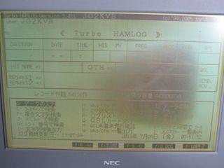 pc98液晶 (1)_R