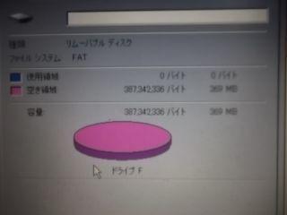 PC98-SD-2M (2)_R