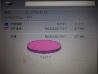 PC98-SD-512K (4)_R