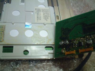 PC-9821NE2液晶ゅ3)_R