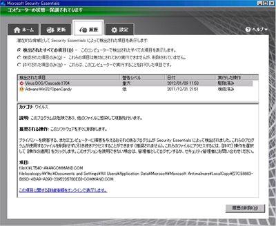 DOSウイルス感染_R