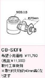 CB-SKF6