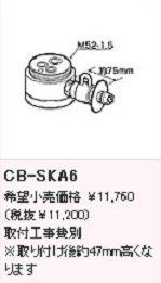 CB-SKA6